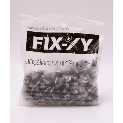 FIX-XY สกรูยิงเมทัลชีท  #14-14 ยาว 22 มม. สีโครเมี่ยม