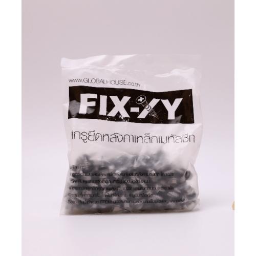 FIX-XY สกรูยิงเมทัลชีท 10-11 ยาว 20มม.  สีโครเมี่ยม