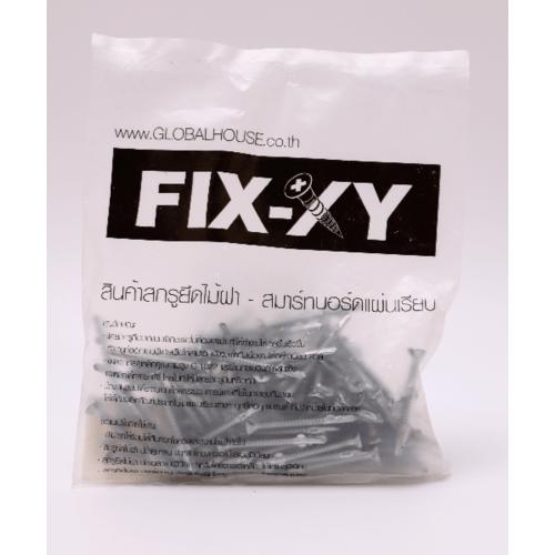 FIX-XY สกรูยึดไม้ฝา ปลายสว่าน ( มีปีก )   # 8 ยาว 45 มม. (ถุง) สีโครเมี่ยม