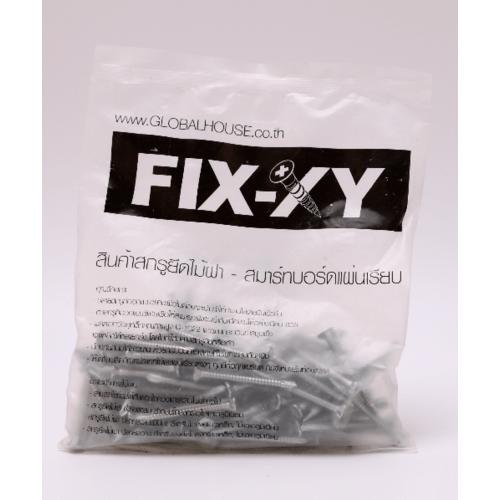 FIX-XY สกรูยึดไม้ฝา-แผ่นเรียบ ปลายสว่าน( ไม่มีปีก )  # 8 ยาว 32 มม.  สีโครเมี่ยม