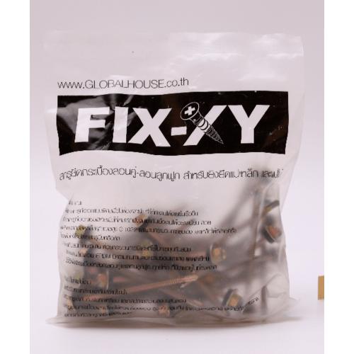 FIX-XY สกรูยึดกระเบื้องลอนลูกฟูก ปลายสว่าน  # 10 ยาว 75 มม. (3) (ถุง) สีโครเมี่ยม