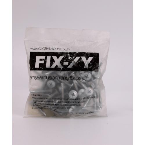 FIX-XY สกรูยึดแทนรีเวท ปลายสว่าน  # 8 ยาว 20 มม. สีโครเมี่ยม