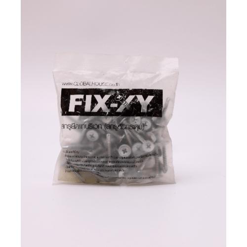 FIX-XY สกรูยึดแทนรีเวท ปลายสว่าน   # 8 ยาว 25 มม. (ถุง) สีโครเมี่ยม