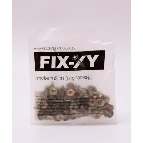 FIX-XY สกรูยึดแทนรีเวท ปลายแหลม  # 6 ยาว10 มม. สีทอง