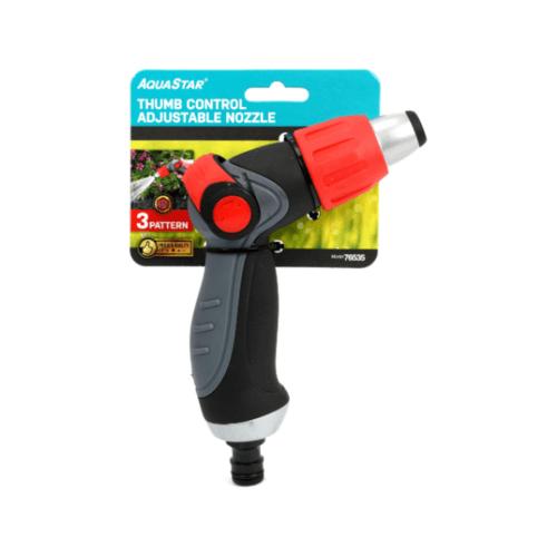Aquarstar ปืนฉีดน้ำ   76535