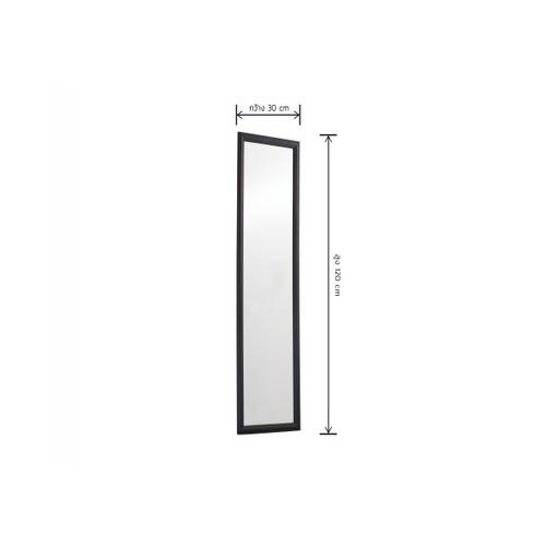 NICE กระจกมีกรอบ ขนาด 30x120cm 1526-06