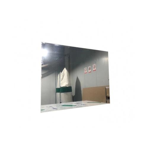 FORTEM กระจกเงานิรภัยสีเงิน SP2  เงิน