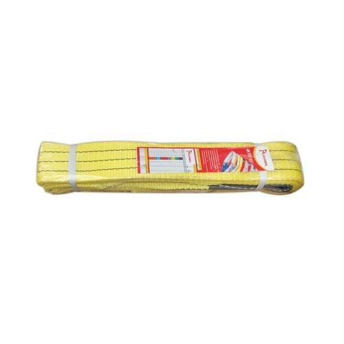 HUMMER สลิงผ้าใบแบบ มีห่วง  JB75-3TX3M สีเหลือง
