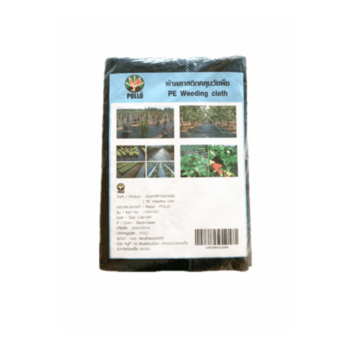 POLLO ผ้าพลาสติกคลุมวัชพืช  ขนาด 3x10M  LYWY004 สีดำ