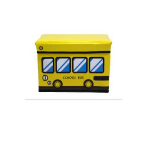 USUPSO กล่องเก็บของขนาดเล็ก BYU031 สีเหลือง