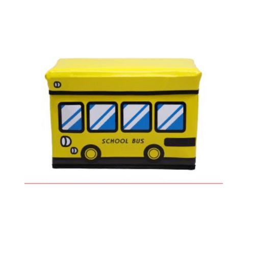USUPSO กล่องเก็บของขนาดใหญ่ BYU033 สีเหลือง