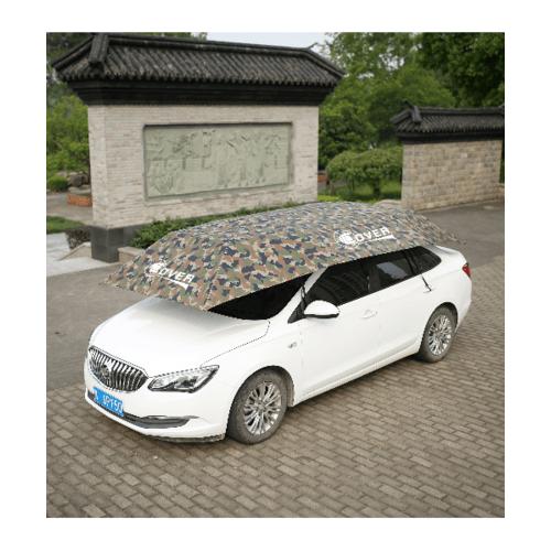 Cover ร่มรถยนต์ Semi-Auto ขนาด 2.1X4m ลายพราง CAUM-03