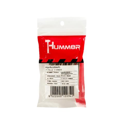 HUMMER สกรูเกลียวปล่อยหัว 8x2นิ้ว (25ตัว/แพ็ค) F-HM820 สีโครเมี่ยม