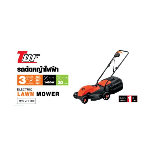 TUF รถตัดหญ้าไฟฟ้า 1400 W  M1G-ZP4-380 สีส้ม