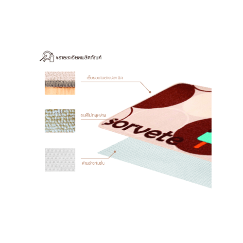 COZY ชุดพรมปูพื้น กันลื่น ขนาด 40×60ซม.และ 40×120ซม.  GUC-012A ลายสีน้ำตาลอ่อน