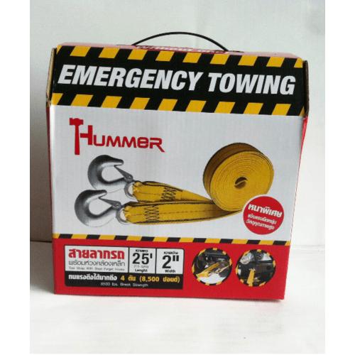 HUMMER สายลากรถพร้อมห่วงคล้องเหล็ก 4 ตัน 7.5 เมตร -