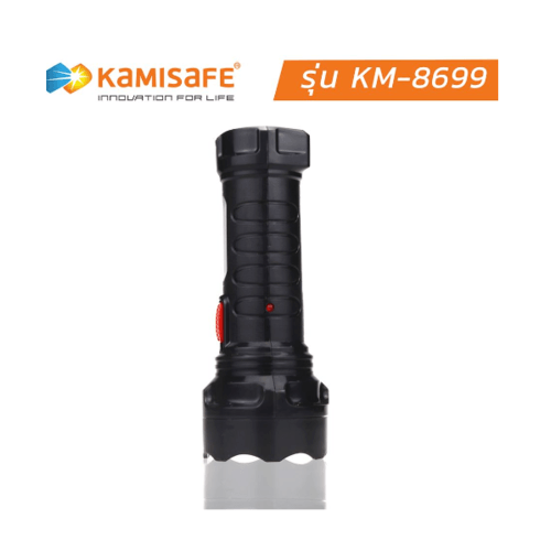 Kamisafe ไฟฉาย LED แบบพกพา KM-8699 สีดำ