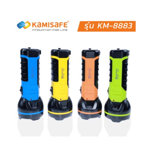 Kamisafe ไฟฉาย LED แบบพกพา  KM-8883