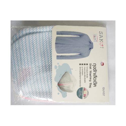 SAKU ถุงซักเสื้อไหมพรม ขนาด 22x22x14 cm. GU107  สีน้ำเงิน
