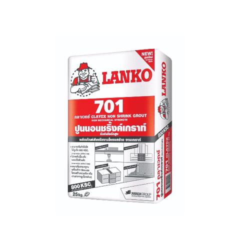 LANKO ปูน-นอนชริง เกราท์  25Kg. LK-701 สีเทา