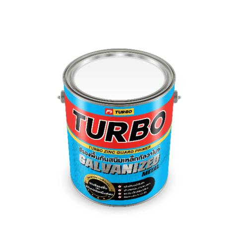 TURBO สีรองพื้นกันสนิมเหล็กกัลวาไนซ์  1 G สีบรอนซ์