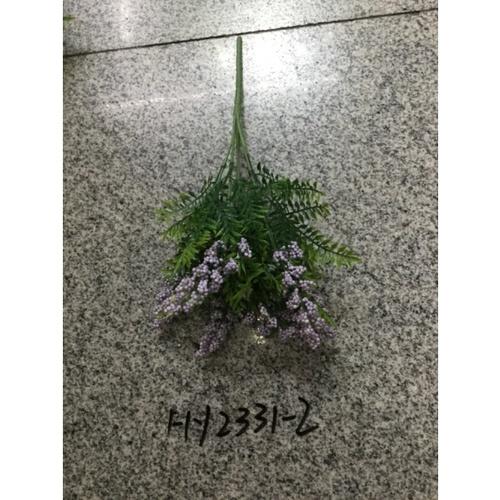 Tree O ดอกไม้ประดิษฐ์ตกแต่ง SL015