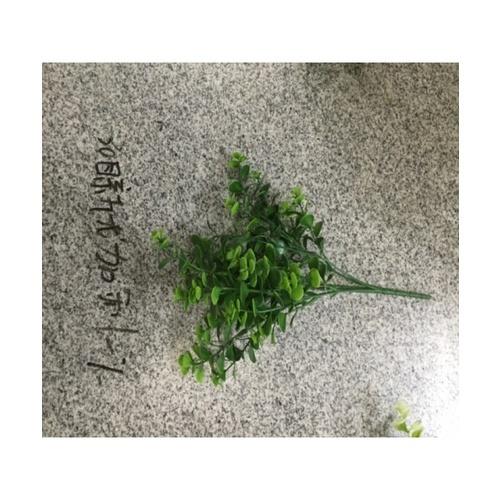 Tree O ดอกไม้ประดิษฐ์ตกแต่ง SL060
