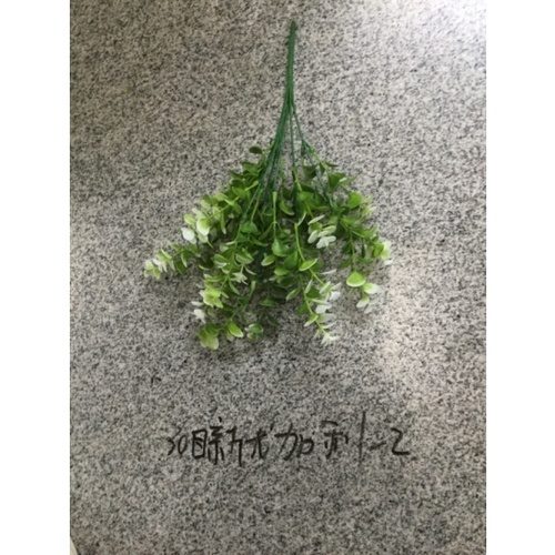 Tree O ดอกไม้ประดิษฐ์ตกแต่ง SL061