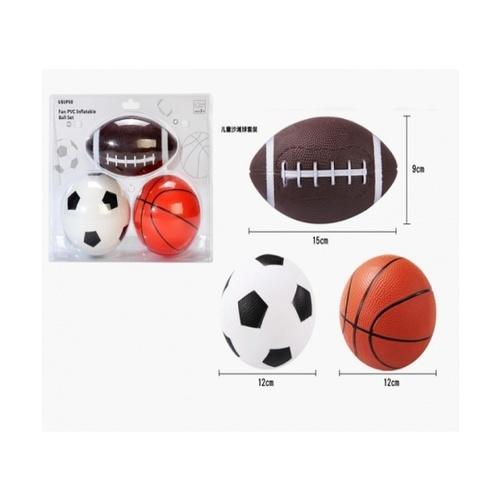 USUPSO ชุดอุปกรณ์กีฬา  (ฟุตบอล รักบี้ บาสเก็ตบอล) (#I9) สีขาว