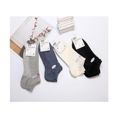 USUPSO USUPSO ถุงเท้าข้อสั้น-ช (#E)  ขาว