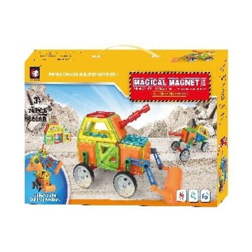Sanook&Toys ของเล่นเสริมทักษะ Magnetic 7211B สีเหลือง