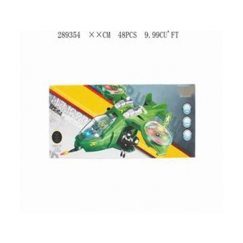Sanook&Toys บีโอ ไฟท์ บีโอ ไฟท์ 289354 สีเขียว
