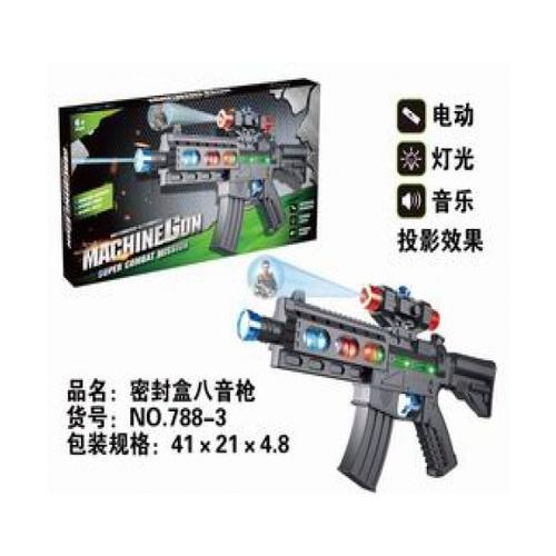 Sanook&Toys Toys ปืนเด็กเล่น ฺB/O 8 SOUND  270891 สีดำ