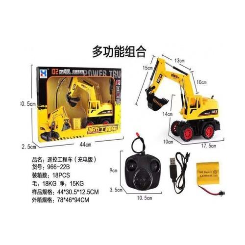 Sanook&Toys Toys รถบังคับ R/C truck 292600 สีเหลือง