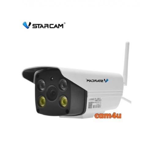 Vstarcam กล้องวงจรปิดไร้สาย -  สีขาว