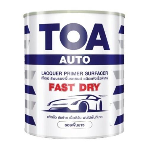 TOA  ทีโอเอ สีพ่นรองพื้น 5 กล #PF099 ทีโอเอ สีพ่นรองพื้น TOA  -