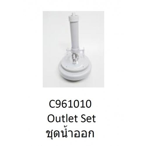 COTTO ชุดทางน้ำออก สำหรับ C9599 รุ่นC961010  สีขาว