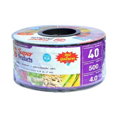 Super Products เทปจ่ายน้ำขนาด 16 มม. 4 ลิตร/ชม./40ซม./500หลา Super Products  ม่วงอ่อน