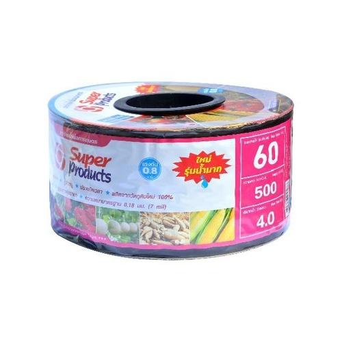 Super Products เทปจ่ายน้ำขนาด 16 มม.  4 ลิตร/ชม./60ซม./500หลา สีชมพู