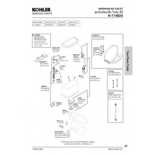 KOHLER ชุดวาล์วน้ำออกสำหรับสุขภัณฑ์สองชิ้น รุ่นเซอรีฟ1004808 KOHLER  ขาว