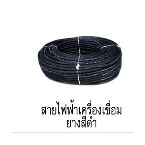 LONG WELL สายเชื่อม 35 sq mm. 800  ยาว 20 เมตร - สีดำ