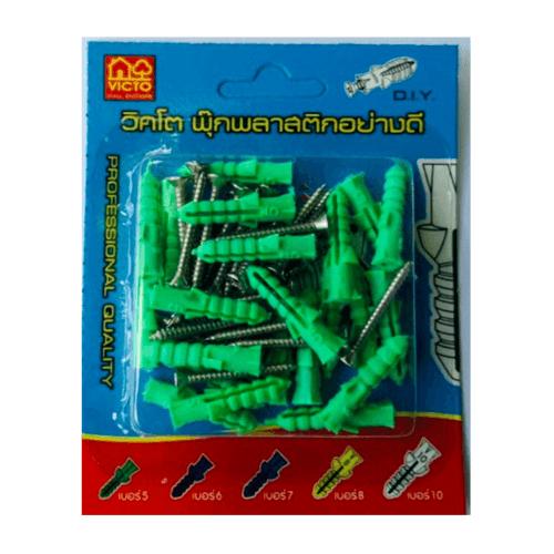 วิกโต้ พุ๊กพลาสติก+สกรู #5 - สีเขียว