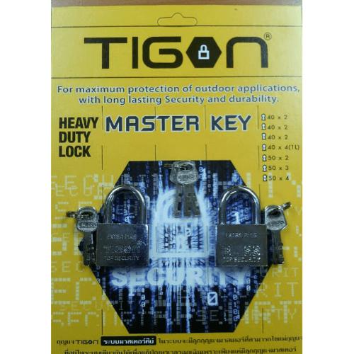 TIGON กุญแจมาสเตอร์คีย์ (2 ตัว/ชุด) ขนาด 50 มม. MASTERKEY 50x2 เงิน