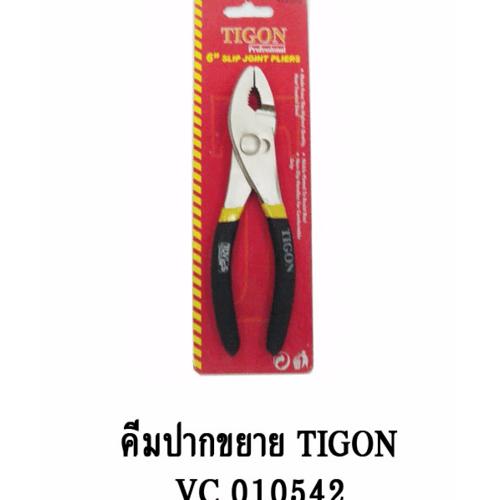 TIGON คีมปากขยาย 6 PL-4702