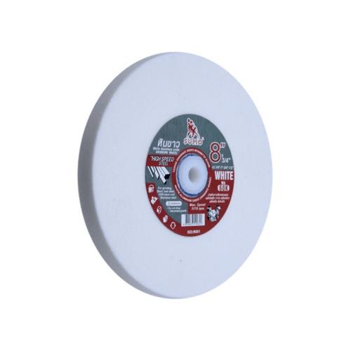 SUMO หินเจียร์สีขาว D 8 ขาว