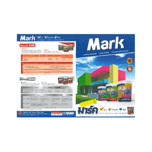 CAPTAIN สีภายนอก  MARK 910 ถัง