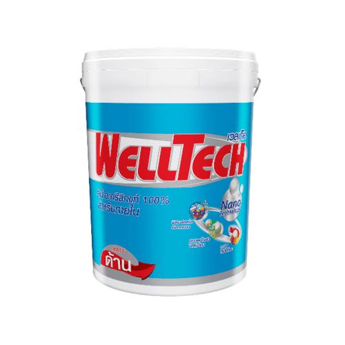 CAPTAIN สีภายใน  WELLTECH 800 ถัง.