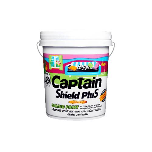 CAPTAIN สีทาฝ้าเพดาน  สีทาฝ้าเพดาน กัปตัน(สีควันบุหรี่)C999 ถัง. ควันบุหรี่ -ด้าน