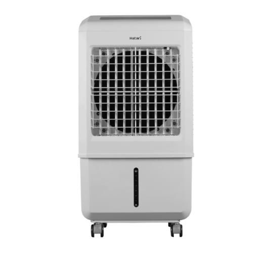 HATARI พัดลมไอเย็น ขนาด 20 ลิตร AC Turbo 1