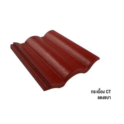 ตราเพชร กระเบื้องคอนกรีต CTเพชร รุ่น แกรนออนด้า ขนาด 33 x 42 ซม. สีแดงชบา